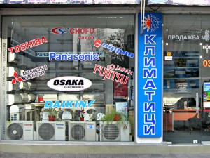 Магазин за климатици - Техностил, бул. Гурко №12
