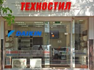 Магазин за климатици - Техностил, бул. Гурко №1